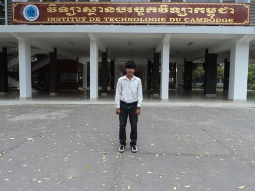 Kong Udom